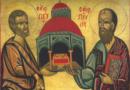 Hochfest der Heiligen Petrus und Paulus