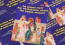 Die großen Feste der Orthodoxen Kirche für Kinder erklärt