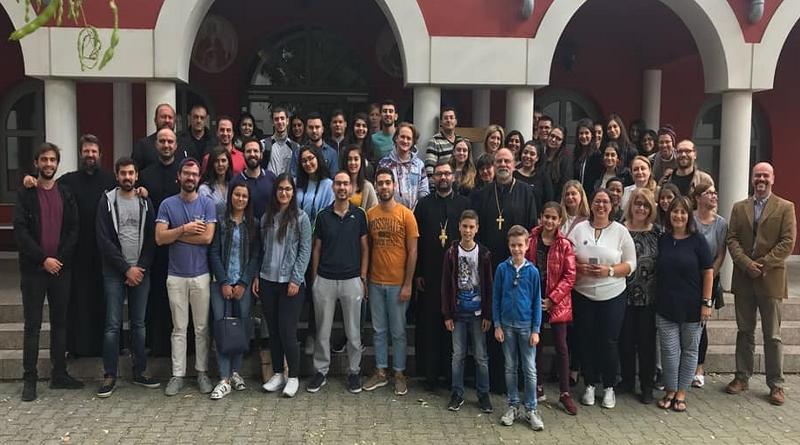 Jugendseminar in Frankfurt
