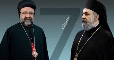 Sieben Jahre seit der Entführung der Bischöfe von Aleppo سبع سنوات على اختطاف أساقفة حلب
