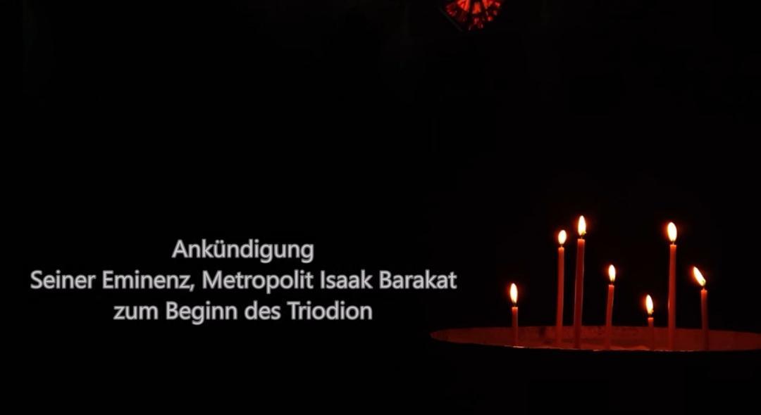 Ankündigung S.E. Metropolit Isaak zu den wöchentlichen Gesprächsrunden während des Triodion